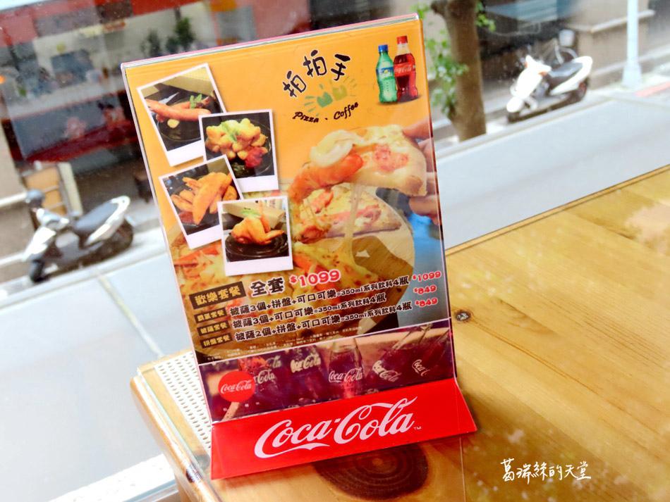 蘆洲親子餐廳-拍拍手披薩咖啡 (26).jpg