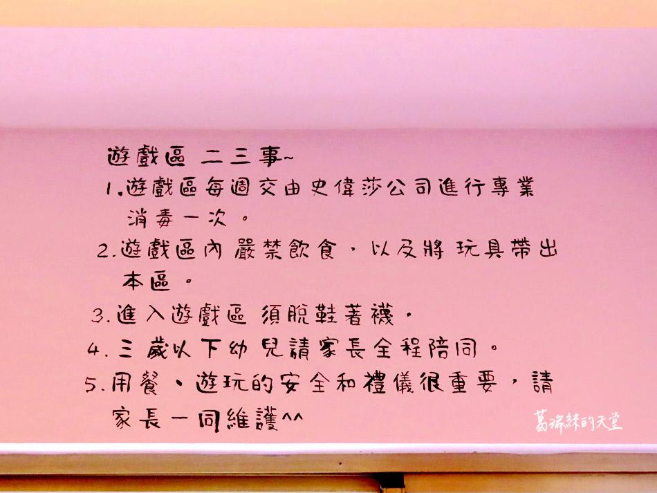 蘆洲親子餐廳-拍拍手披薩咖啡 (38).jpg