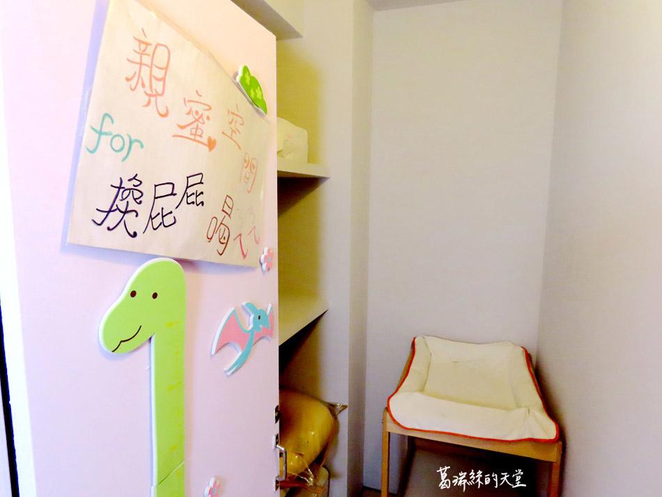 蘆洲親子餐廳-拍拍手披薩咖啡 (46).jpg