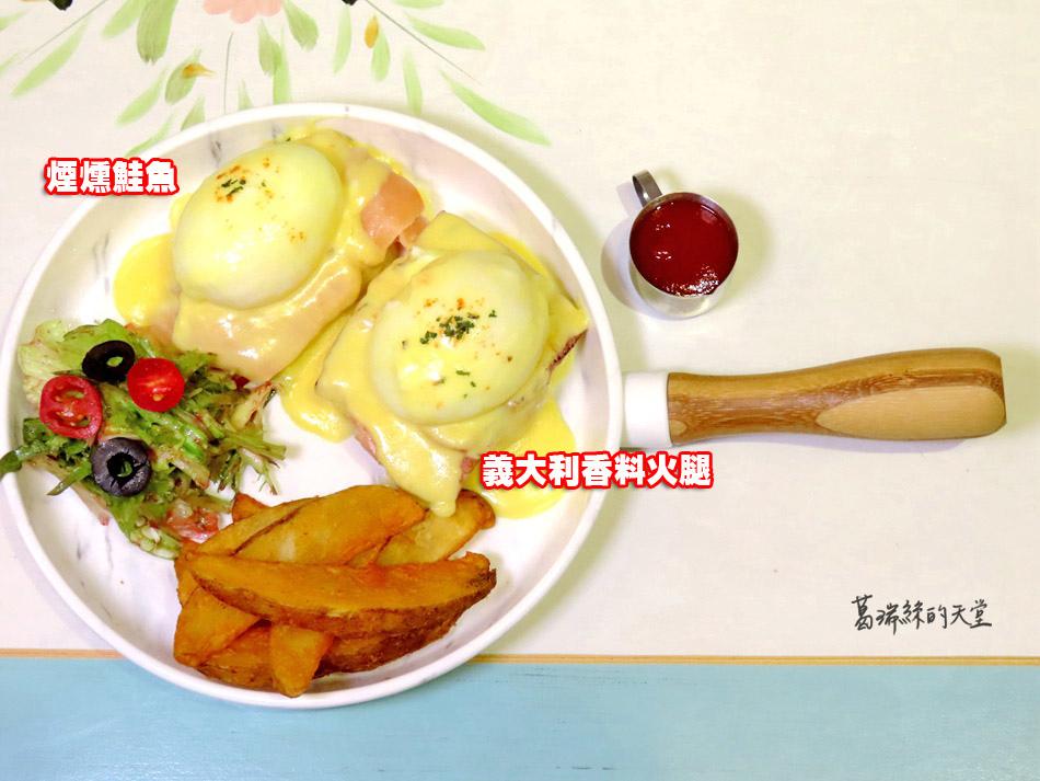 中山站美食、下午茶餐廳-春日甜 (14).jpg