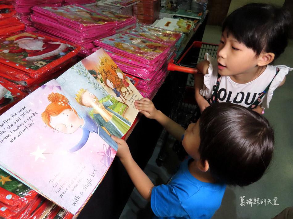 2019台北大野狼國際書展-學齡兒童英文讀物推薦 (30).jpg