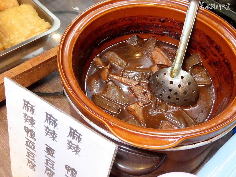 九條牛牛肉麵-宜蘭 (12).jpg