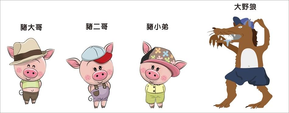 節能智慧屋活動 (4).jpg