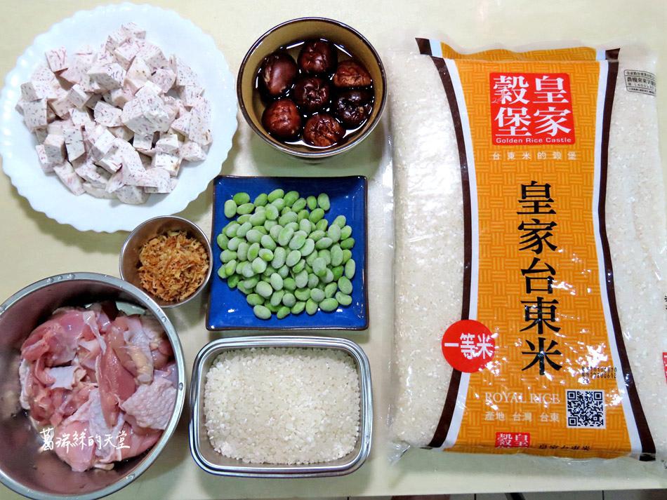 皇家榖堡台東米-芋香雞肉炊飯 (1).jpg