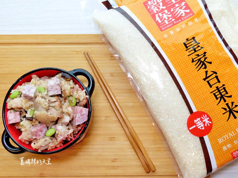 皇家榖堡台東米-芋香雞肉炊飯 (17).jpg