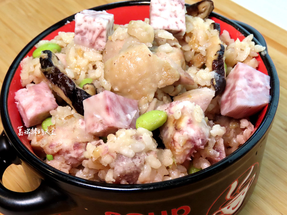 皇家榖堡台東米-芋香雞肉炊飯 (19).jpg