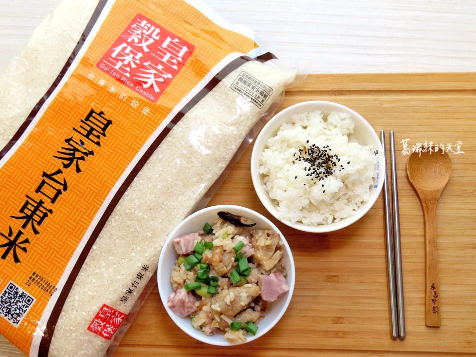 皇家榖堡台東米-芋香雞肉炊飯 (21).jpg