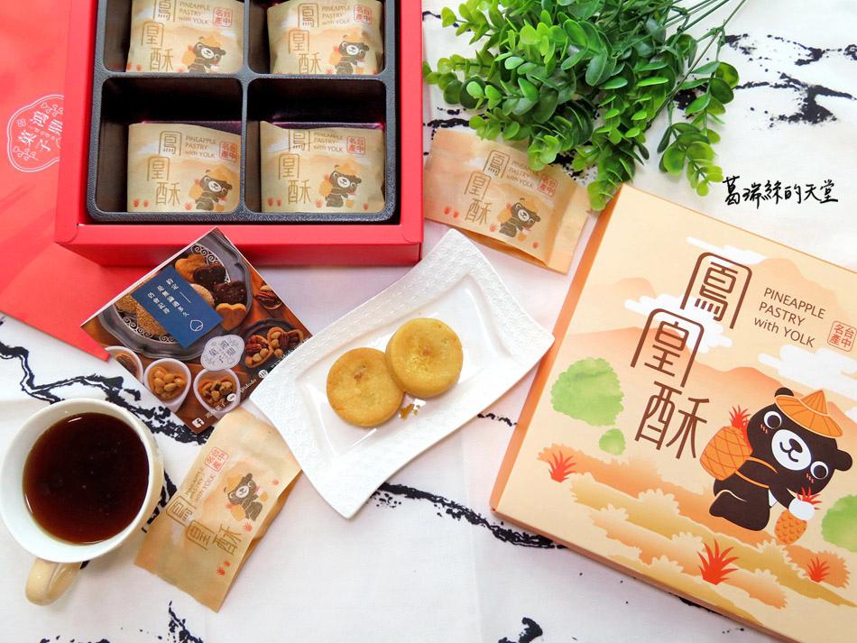 年節禮盒推薦-鴻鼎菓子(鳳凰酥) (4).jpg