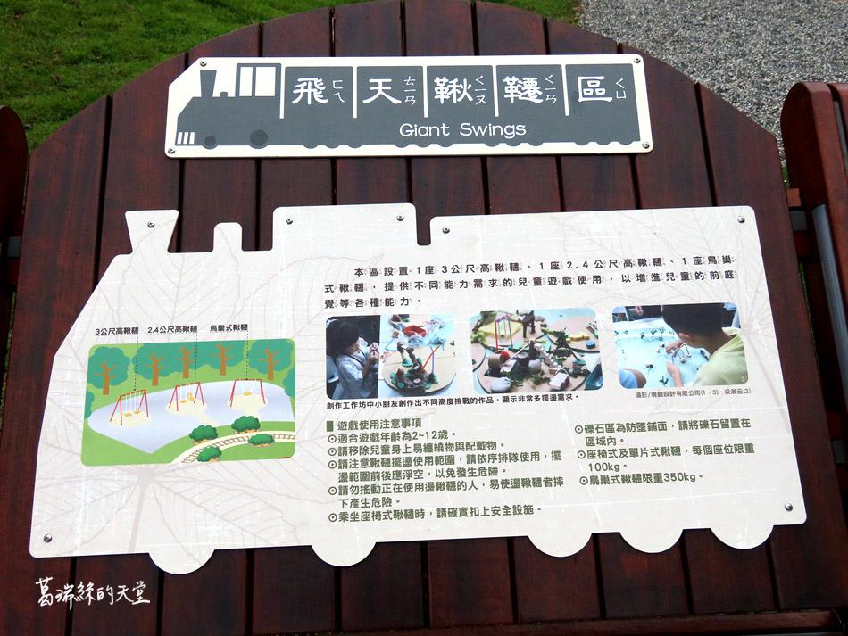 台北特色公園-華山公園 (5).jpg