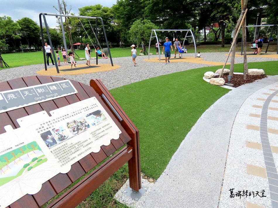 台北特色公園-華山公園 (6).jpg