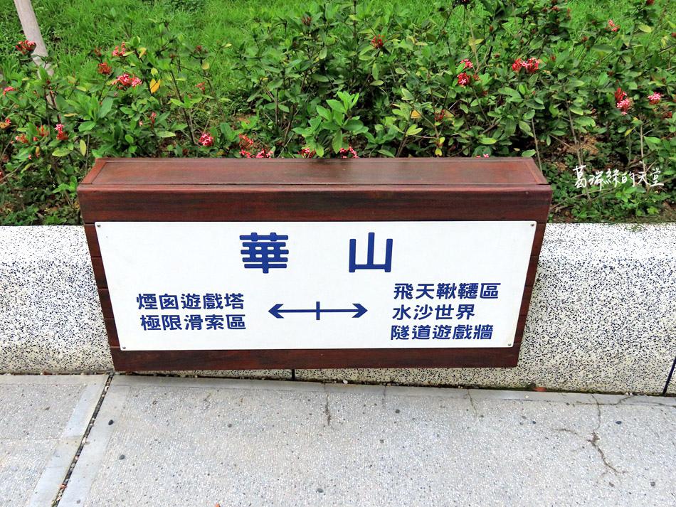台北特色公園-華山公園 (19).jpg