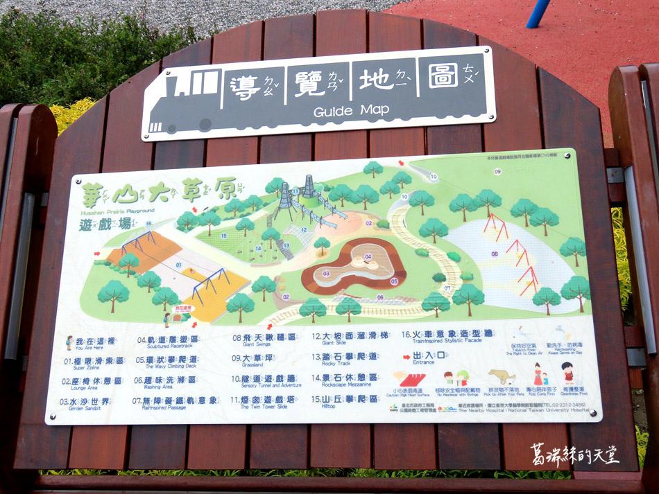 台北特色公園-華山公園 (21).jpg