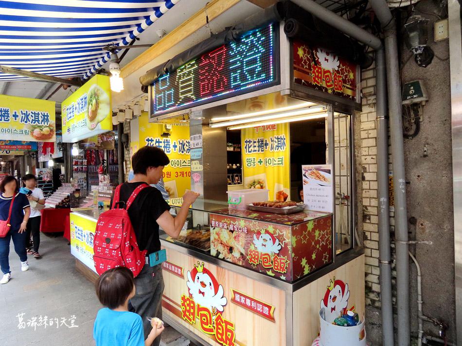 十分老街美食&十分老街怎麼去 (4).jpg