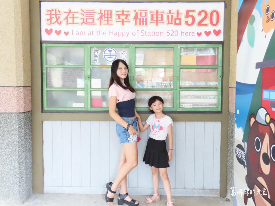 十分老街美食&十分老街怎麼去 (26).jpg