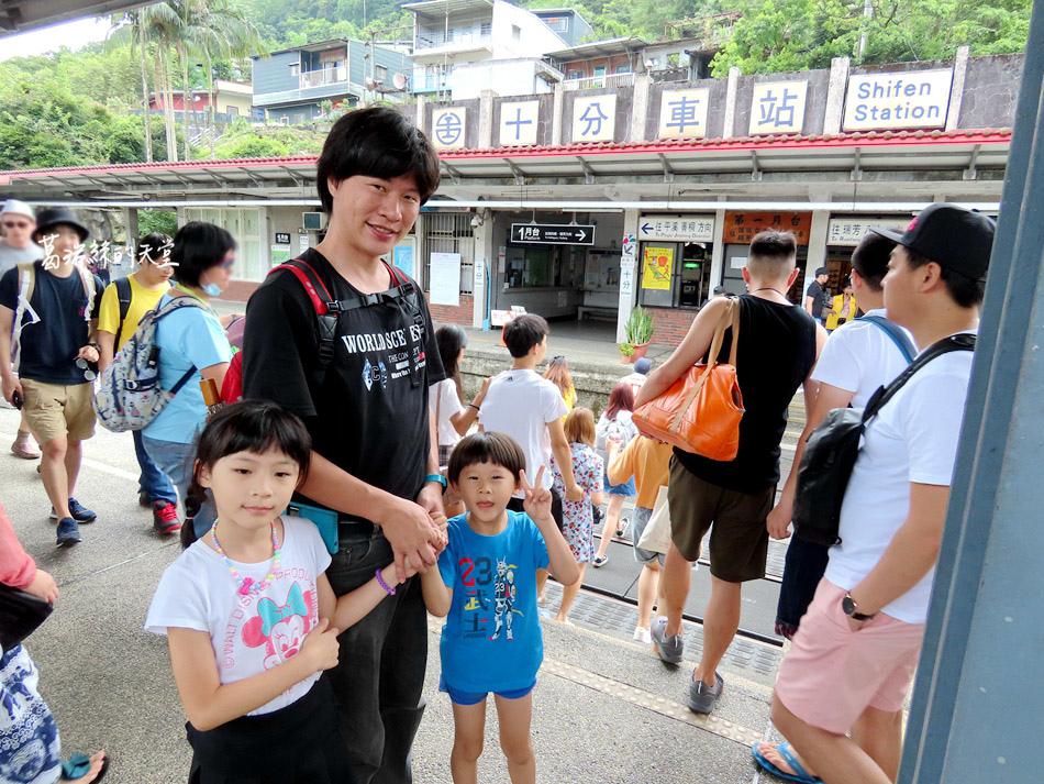 十分老街美食&十分老街怎麼去 (30).jpg