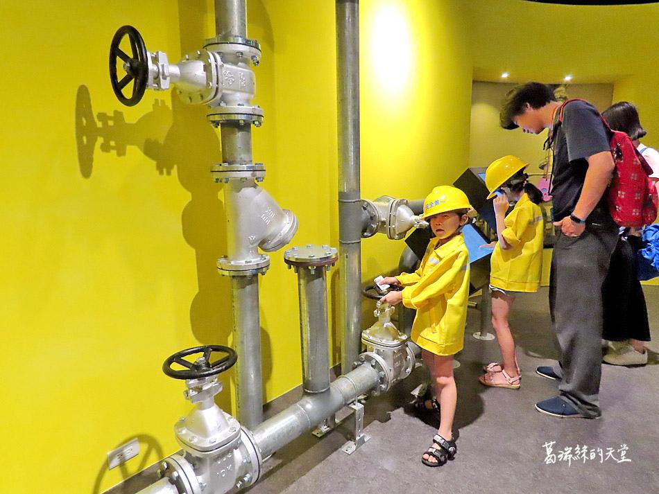台北室內景點-中油石油探索館 (1).jpg