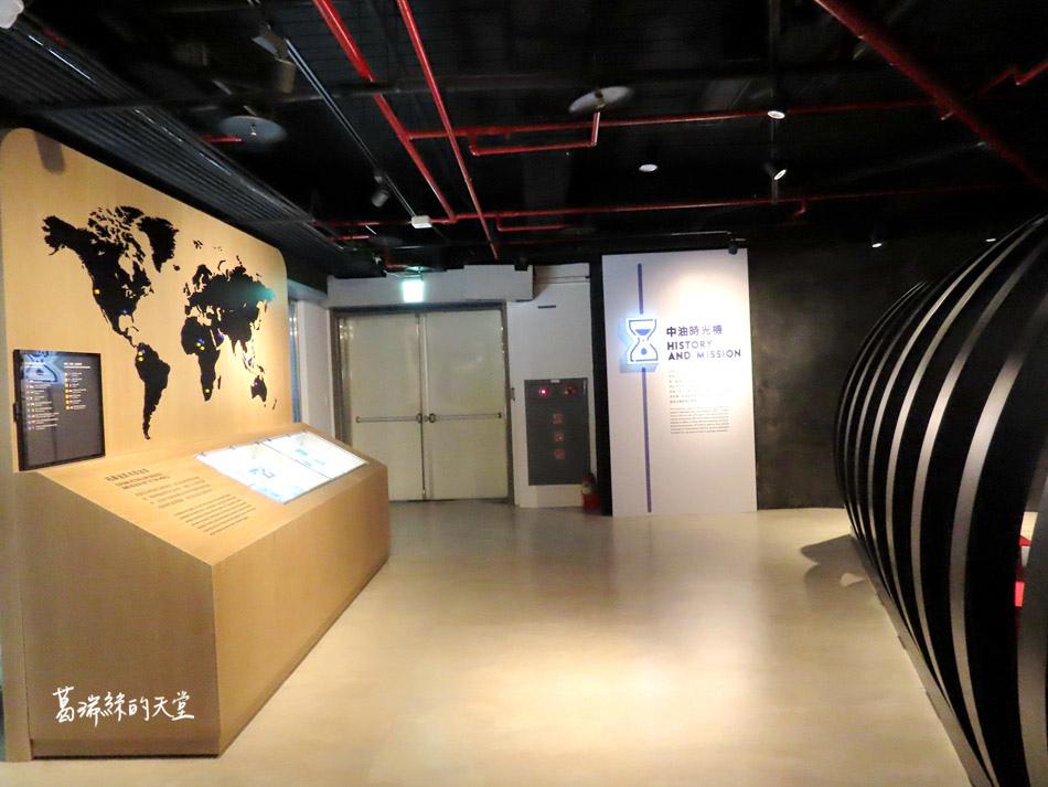 台北室內景點-中油石油探索館 (26).jpg
