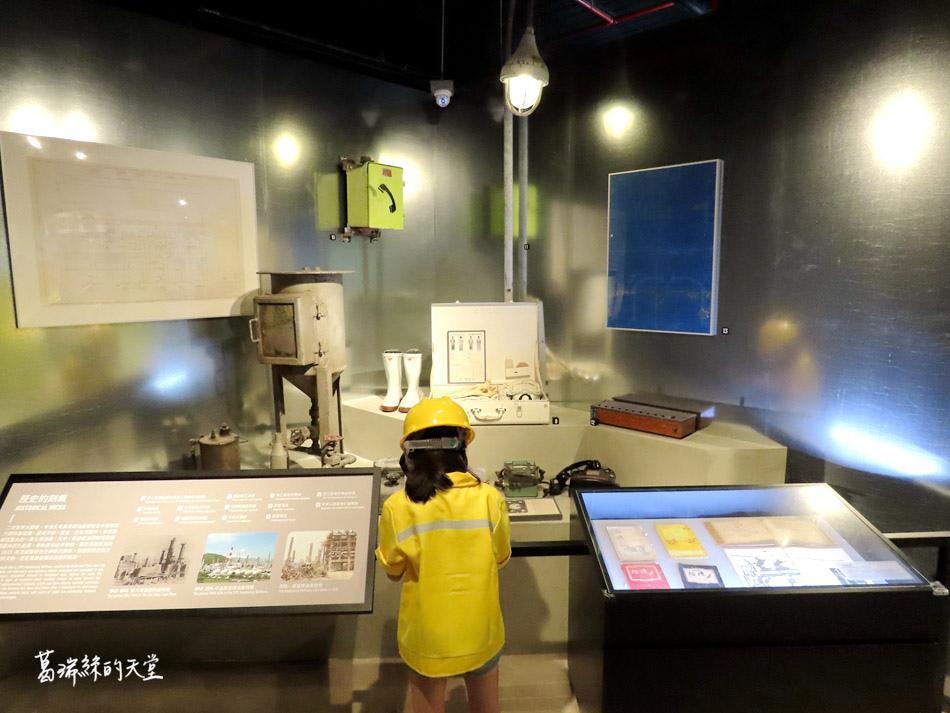 台北室內景點-中油石油探索館 (34).jpg