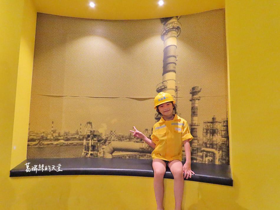 台北室內景點-中油石油探索館 (57).jpg