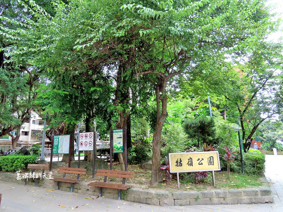 中正區特色公園-牯嶺公園 (18).jpg
