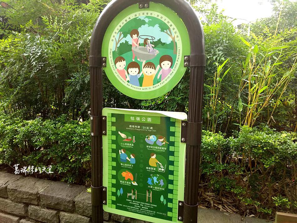 古亭站附近景點-牯嶺公園 (2).jpg