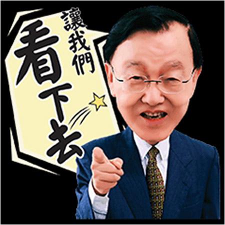 2019台電節電掌中戲活動 (9).jpg