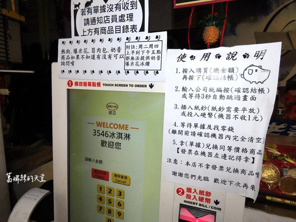 台北室內景點-台北地下街 (13).jpg