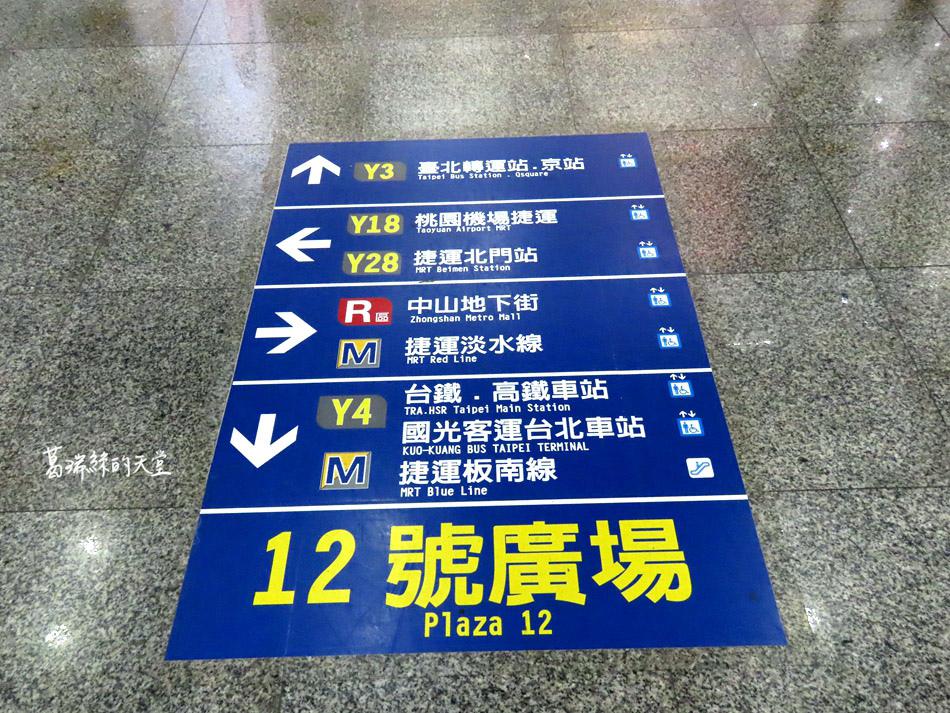 台北室內景點-台北地下街 (31).jpg
