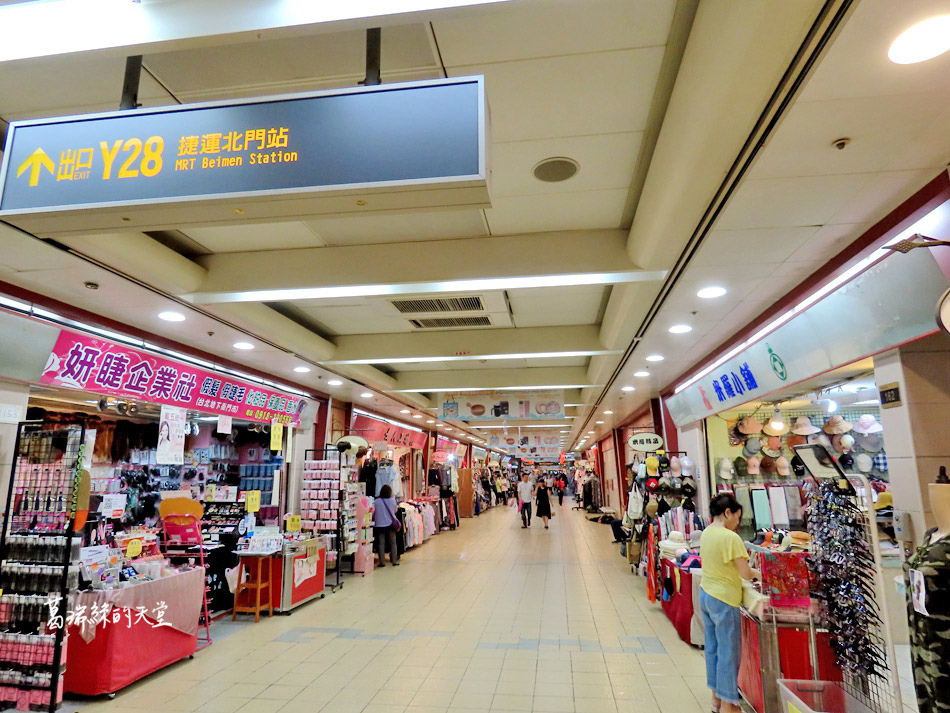 台北室內景點-台北地下街 (39).jpg