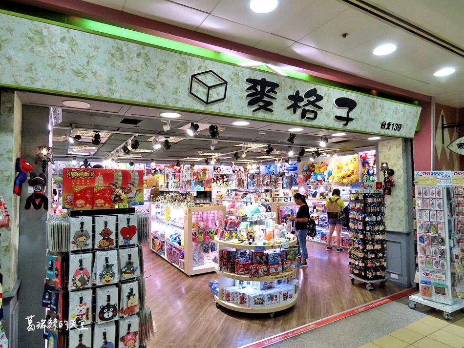 台北室內景點-台北地下街 (44).jpg