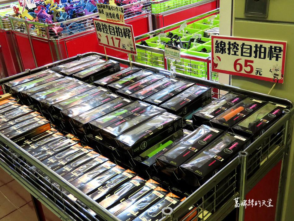 台北室內景點-台北地下街 (51).jpg