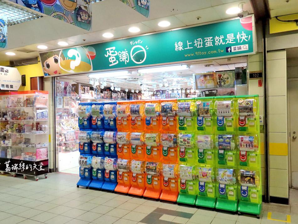 台北室內景點-台北地下街 (52).jpg