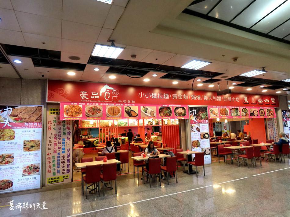 台北室內景點-台北地下街 (64).jpg