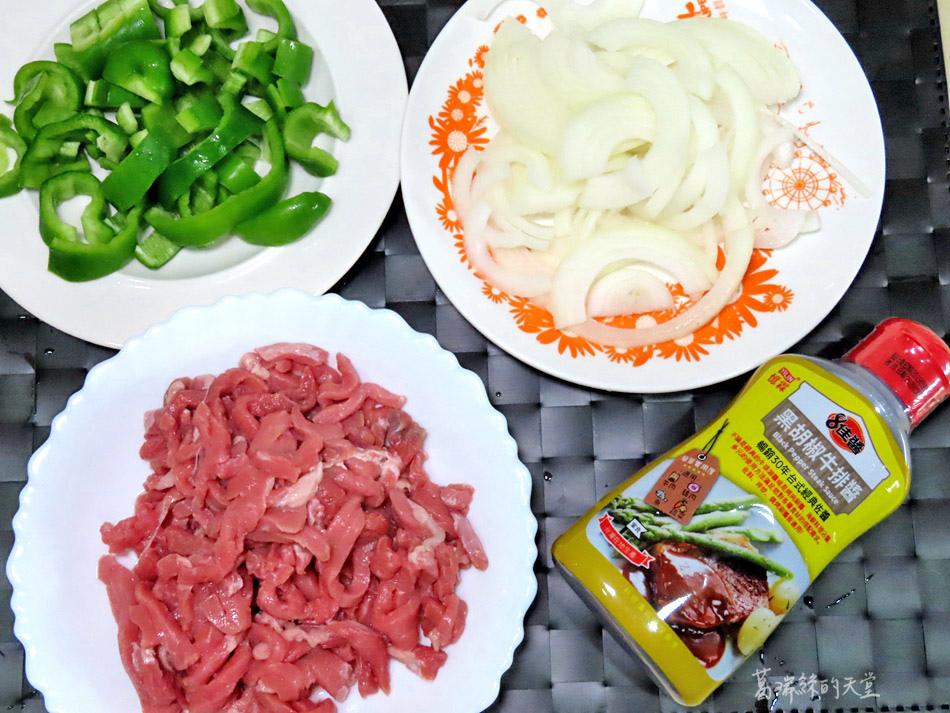 憶霖8佳醬-黑胡椒醬、磨菇牛排醬、黑胡椒牛排醬料理食譜  (1).jpg