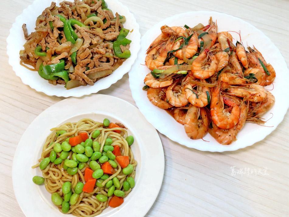 憶霖8佳醬-黑胡椒醬、磨菇牛排醬、黑胡椒牛排醬料理食譜  (21).jpg
