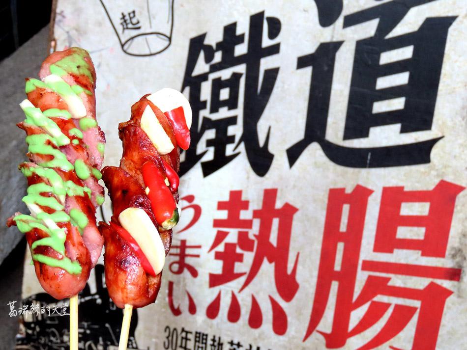 平溪老街美食 (9).jpg