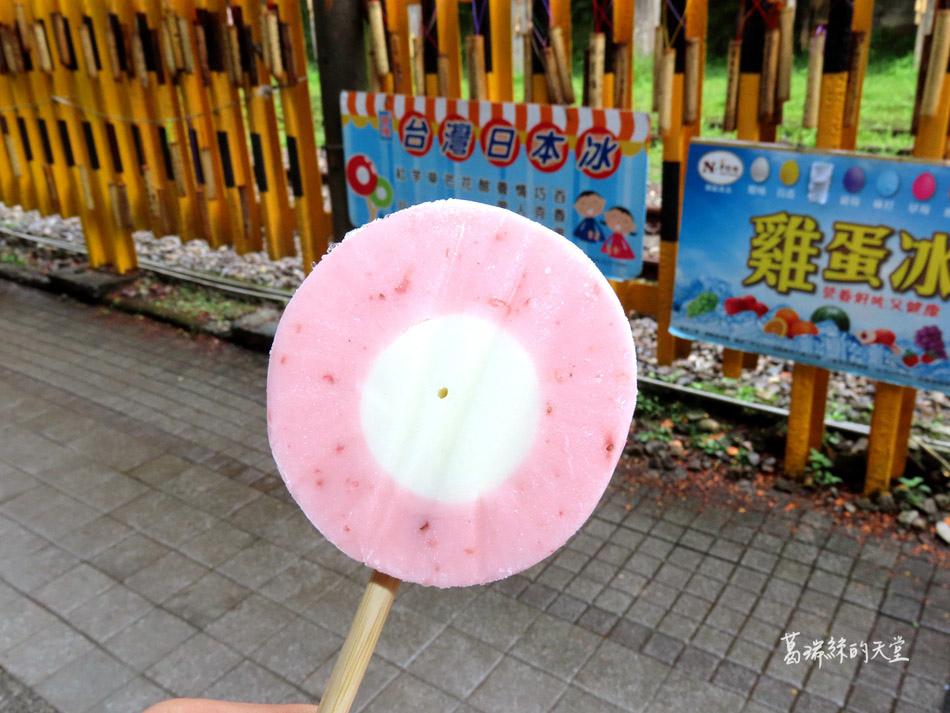 菁桐老街美食 (41).jpg