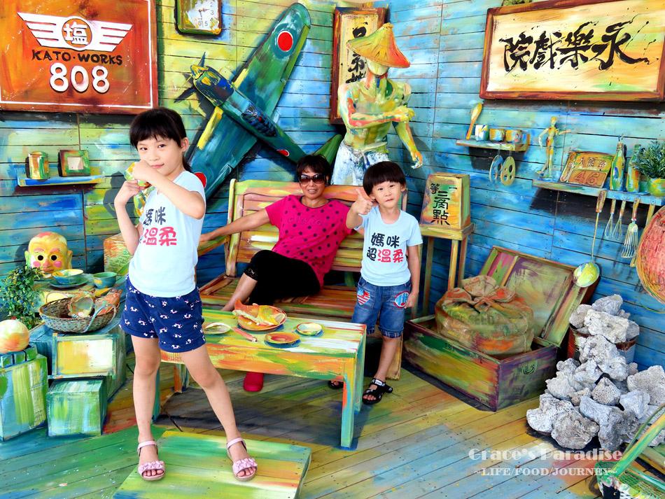 2019布袋新景點-布袋五四三館 (11).jpg