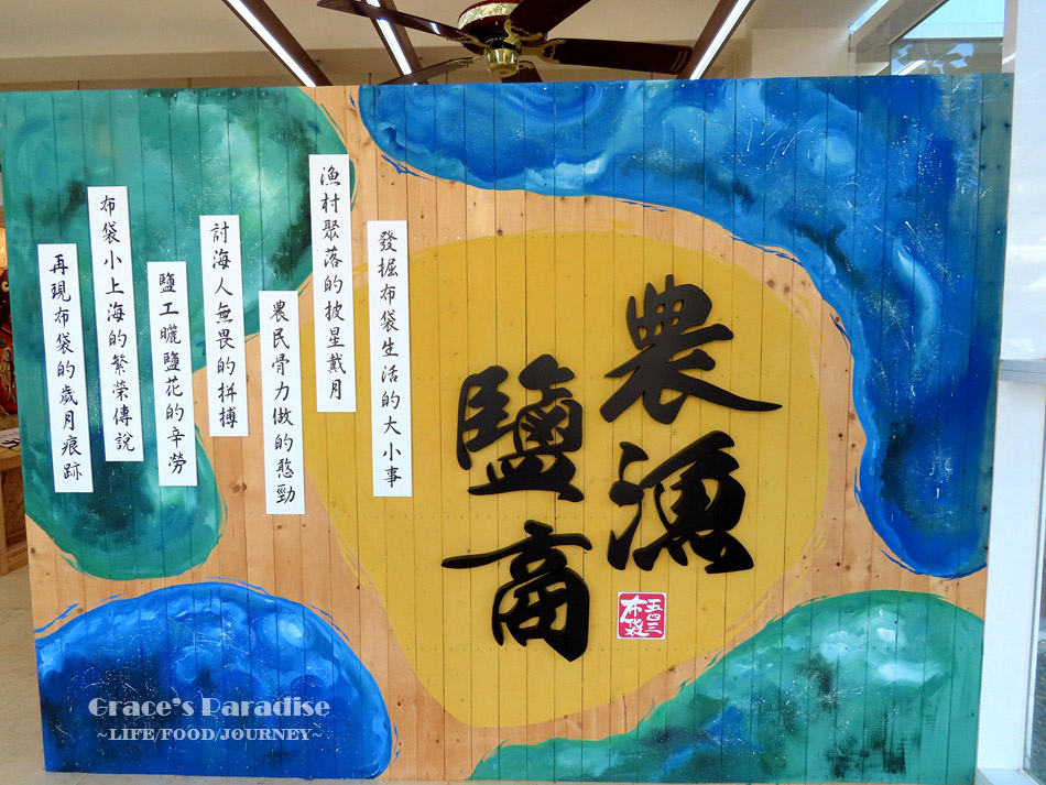 2019布袋新景點-布袋五四三館 (19).jpg