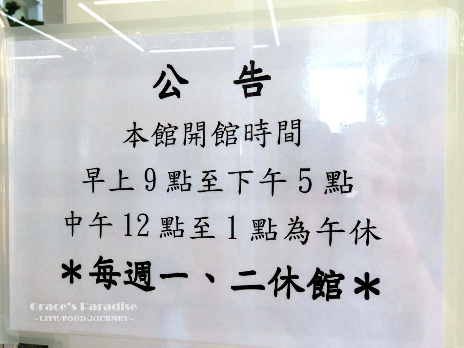 2019布袋新景點-布袋五四三館 (20).jpg