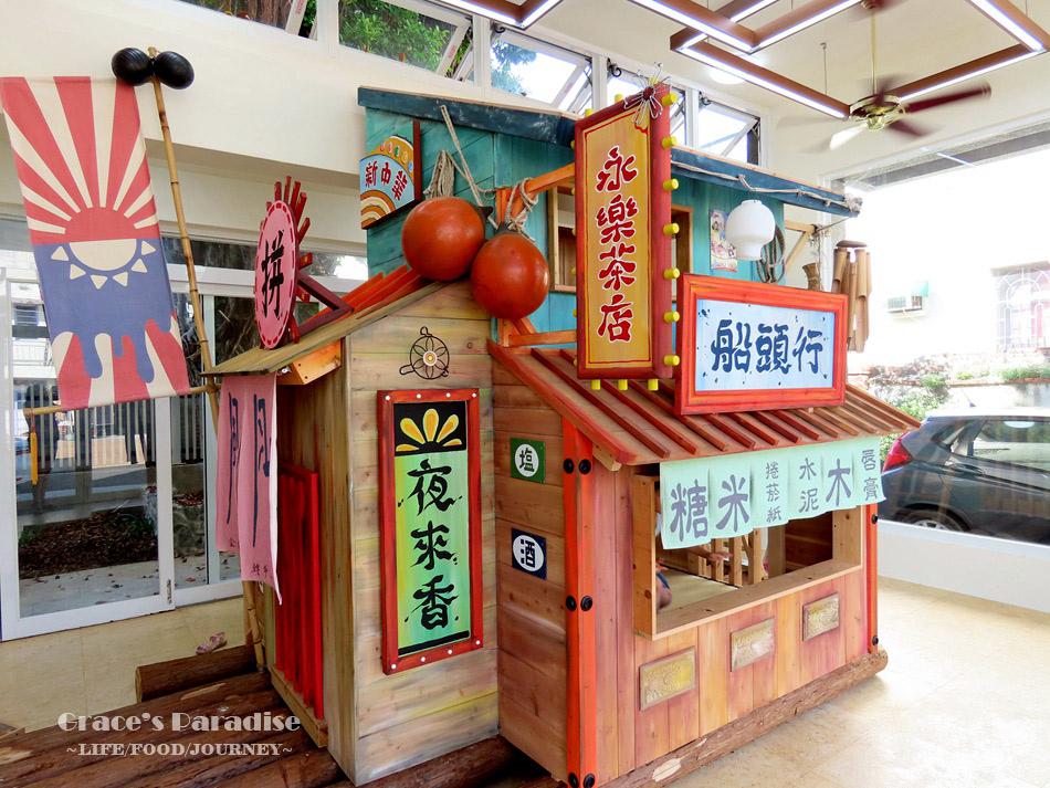 2019布袋新景點-布袋五四三館 (26).jpg