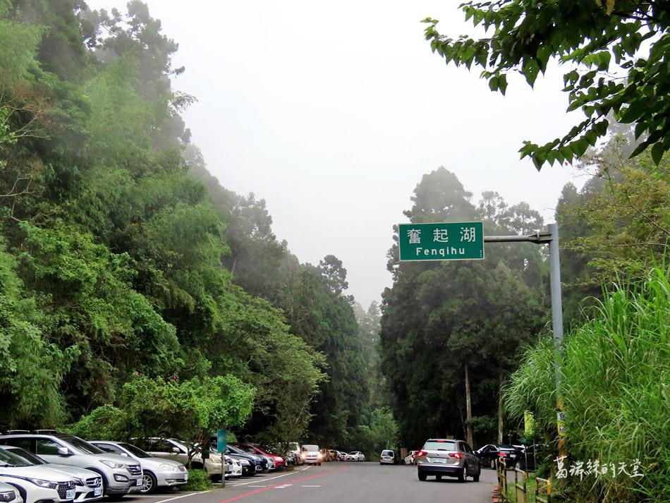 嘉義景點-奮起湖老街 (7).jpg