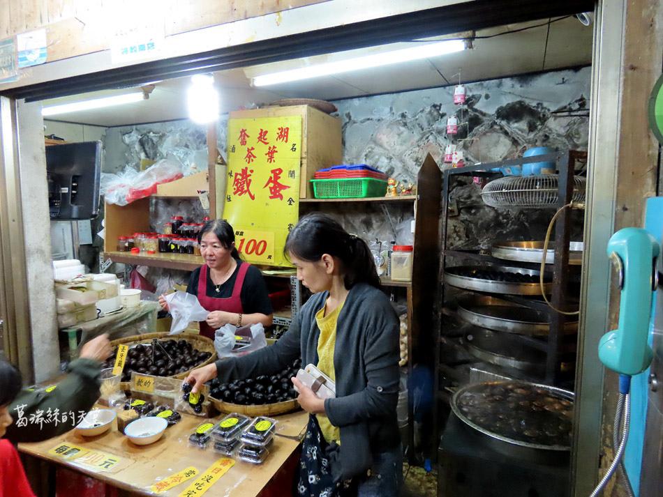 嘉義景點-奮起湖老街 (32).jpg