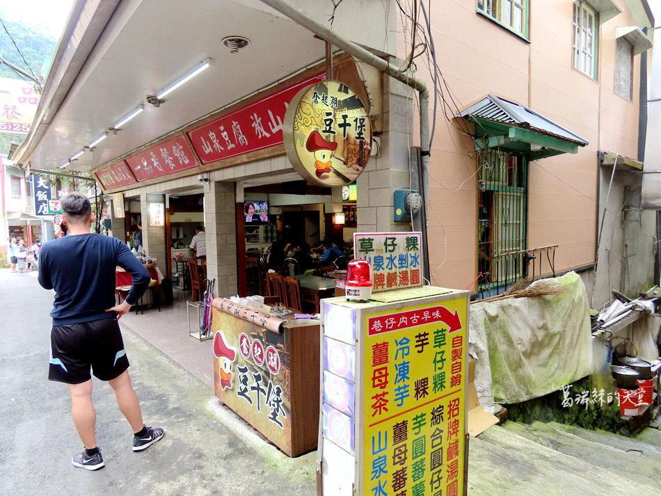 嘉義景點-奮起湖老街 (69).jpg