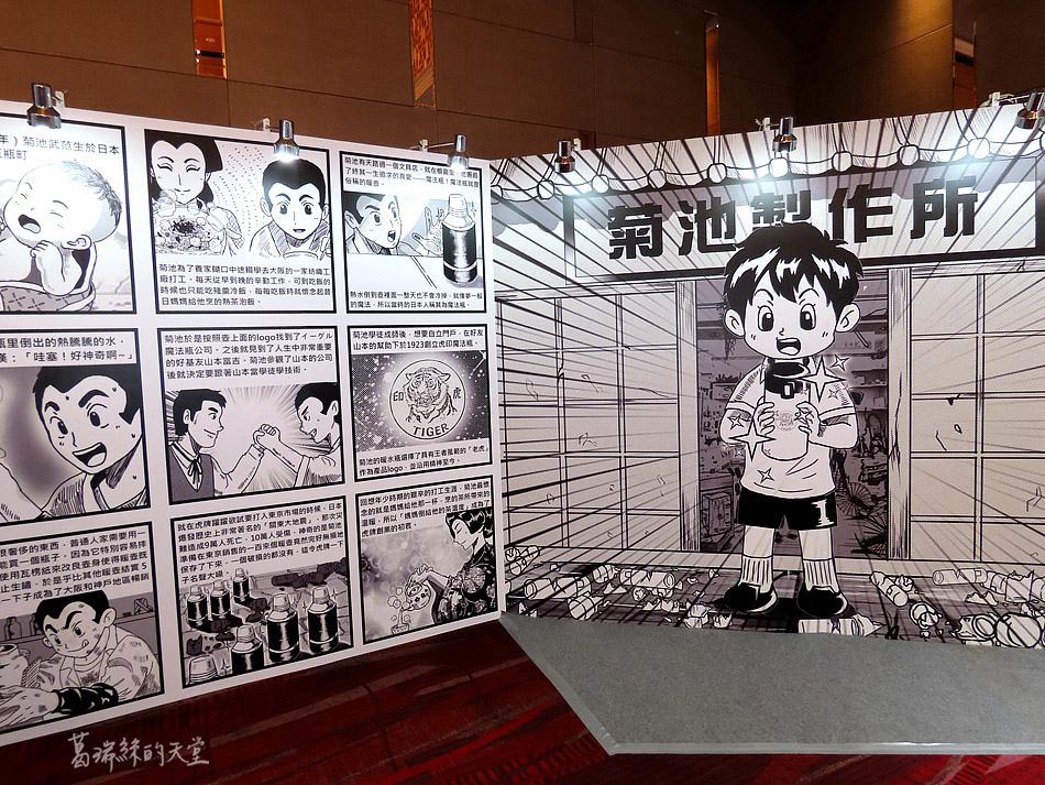 日本Tiger虎牌家電新品商討會 (2).jpg