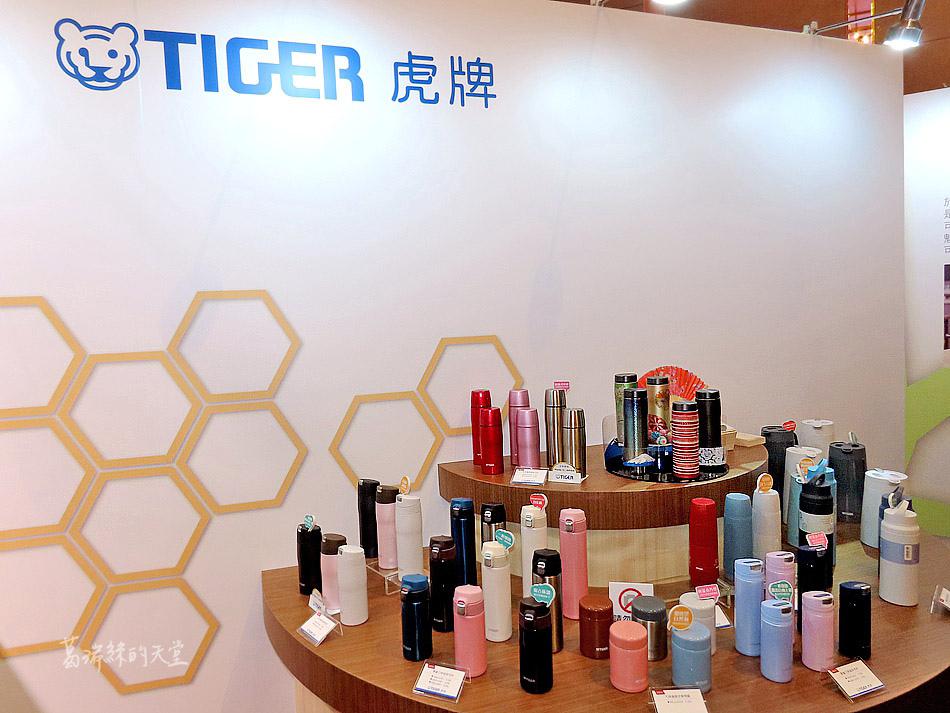 日本Tiger虎牌家電新品商討會 (35).jpg