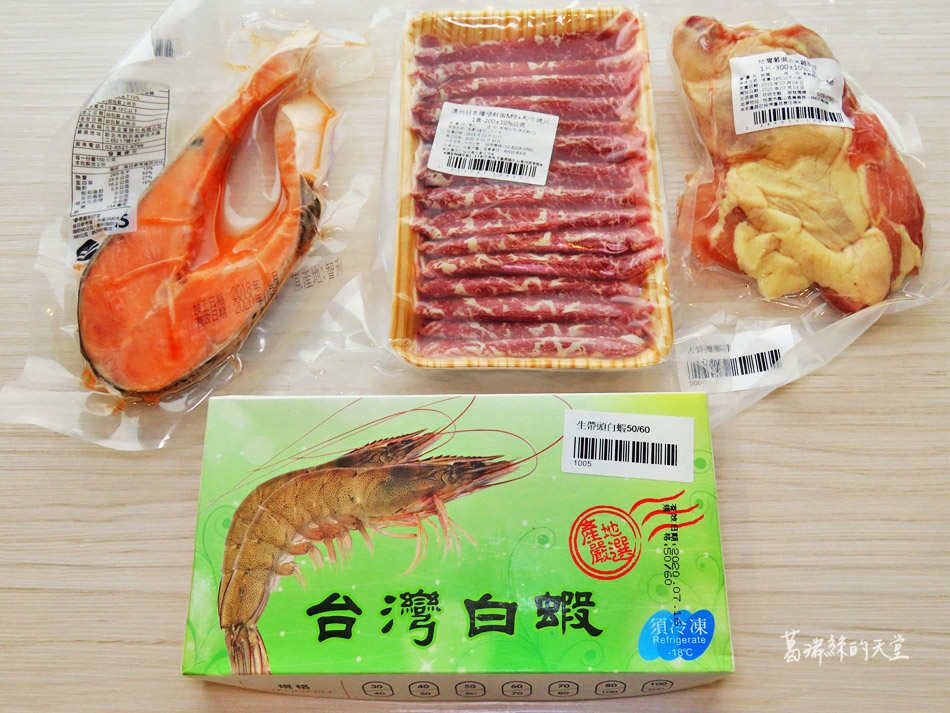 凍凍鮮-網購高級冷凍海鮮,輕鬆料理上桌 (9).jpg