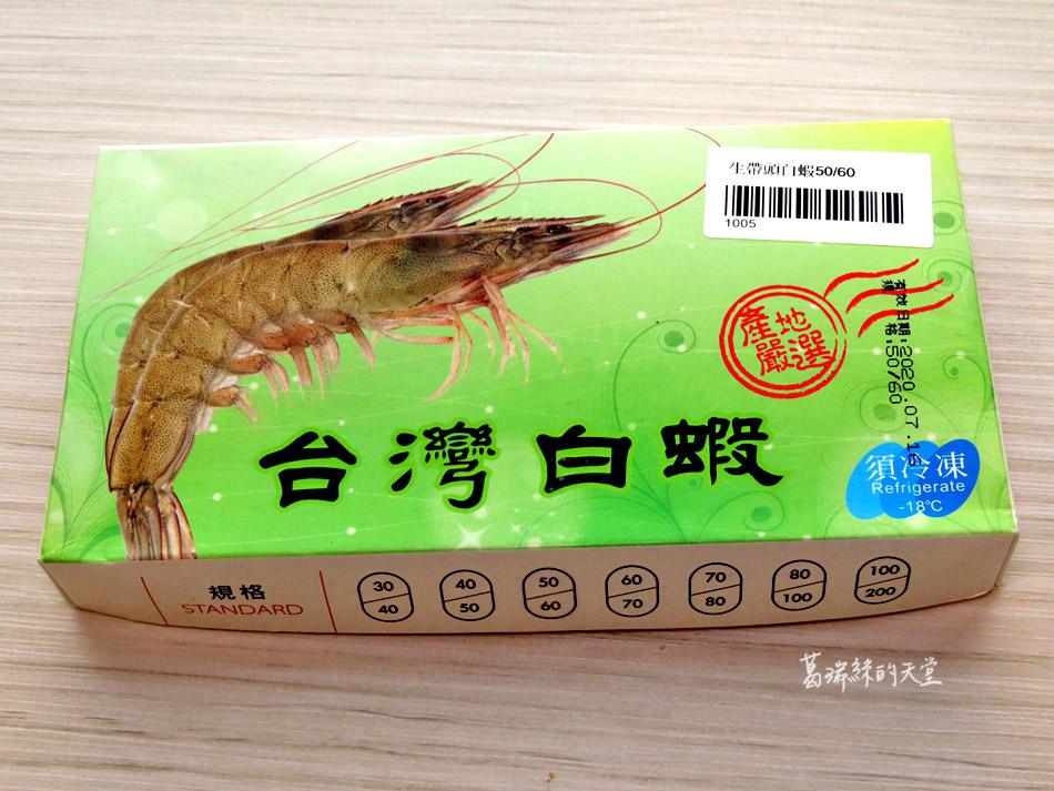凍凍鮮-網購高級冷凍海鮮,輕鬆料理上桌 (14).jpg
