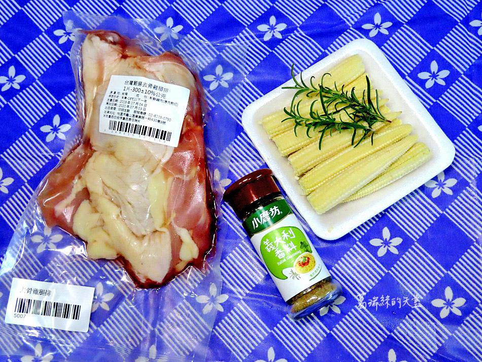 凍凍鮮-網購高級冷凍海鮮,輕鬆料理上桌 (15).jpg