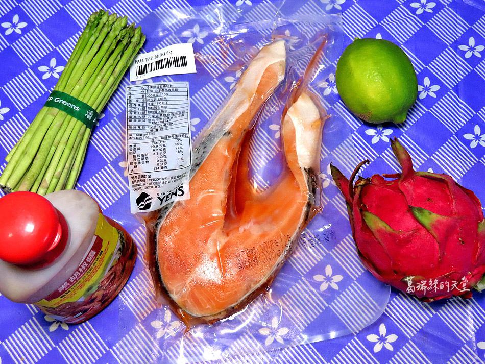凍凍鮮-網購高級冷凍海鮮,輕鬆料理上桌 (23).jpg